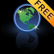 AddressFinder免费 - 邮编,IP地址,DNS