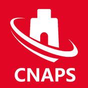 CNAPS速查-中国现代化支付系统编码大全