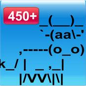 超给力字符画(支持短信,邮件,彩信)