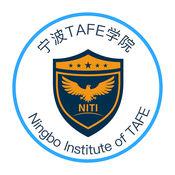 TAFE学院 宁波TAFE学院