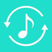 音頻格式轉換(Audio Converter)