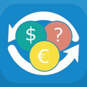 美元人民币欧元货币转换器