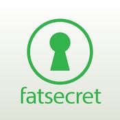 FatSecret卡路里计算器(iPad)