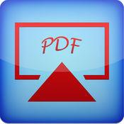 Air PDF - 创建,管理和转换PDF文档LOGO