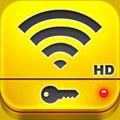 WEP Secure Pro HD