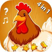 英文拼写 小朋友 教育游戏下载 学英文游戏