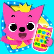碰碰狐!打电话小游戏
