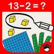 数学学习块 - 学校教育