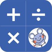 可爱的鼠标计算器