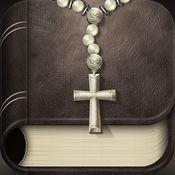 圣经玫瑰经