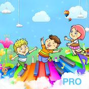 宝宝学儿歌 Pro - 幼儿钢琴音乐学习游戏LOGO