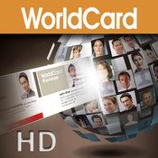 蒙恬名片王 HD - 智能名片辨识管理工具