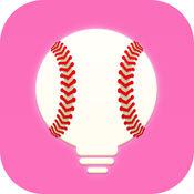 棒球智商 - 对于妈妈