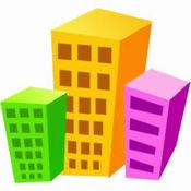 酒店管理 出租屋人員管理房東必備軟件,單機版