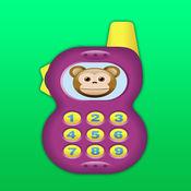 手机宝贝 - 你的孩子的玩具电话