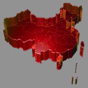 中国城市大全