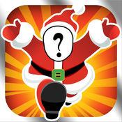 圣诞炫舞 - 我的激萌换脸世界,全民掌上变脸搞笑视频