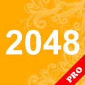 2048中文版(无广告合集版)