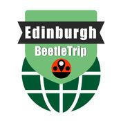 爱丁堡旅游指南地铁甲虫英国离线地图 Edinburgh travel guide and offline city map, BeetleTrip Scotland tube metro train