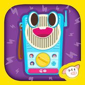 Piiig Talk: 儿童对讲机