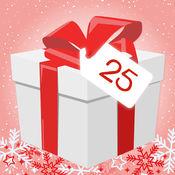 圣诞节倒计时2016 - 25快乐的日子