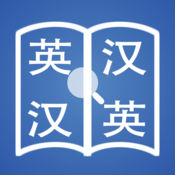 快词 - 在线英汉词典/汉英词典LOGO
