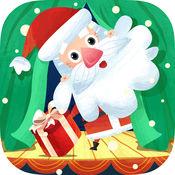 魔力小孩圣诞节LOGO