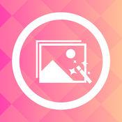 闪屏 - 预览截图制作生成器和开发者工具