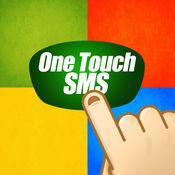 九宫短信神器 一键发送短信、带位置短信和快速拨打电话