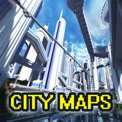沙盒游戏城市地图Pro - for 我的世界 多玩盒子