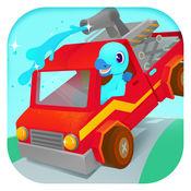消防车总动员 - 消防员和消防汽车儿童游戏LOGO