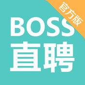 Boss直聘-互联网招聘求职找工作神器LOGO