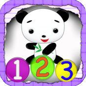 熊猫宝宝快乐学习数数