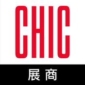 CHIC商贸预约展商版