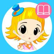 宝宝爱童书 - 读书派出品