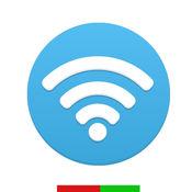 WiFi密碼查看器-WiFi密碼一鍵查看!