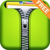 ZipApp免费版 - 全能解压缩工具