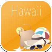 南夏威夷瓦胡岛,茂宜岛,可爱岛,檀香山 离线地图和航班
