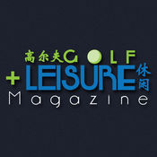 Golf + Leisure 高尔夫+休闲LOGO