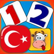 宝贝 匹配和学习 - 在土耳其的数字LOGO