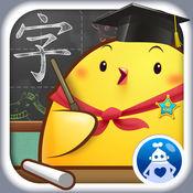 Tinmanarts-叫叫学汉字-幼儿识字游戏