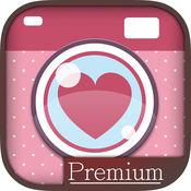 爱情浪漫图片处理美颜相机照片编辑器 - 高级版