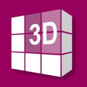 3D室内装饰LOGO