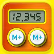 M+ 计算器 - 可爱多种经营成果 计算器LOGO