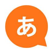 日语发音-五十音图
