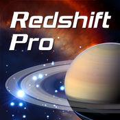 Redshift Pro – 天文LOGO