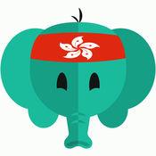 学习广东话 - 语翻译,单词和旅行短语