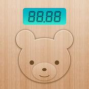 轻松瘦身 ~ 简易体重控制应用软件 ~