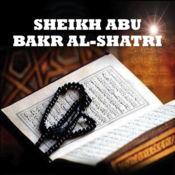 古兰经背诵由谢赫阿布·贝克尔铝Shatri