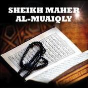 古兰经由马赫铝Muaiqly的谢赫朗诵